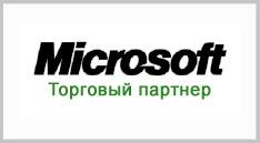 ©2014 Microsoft